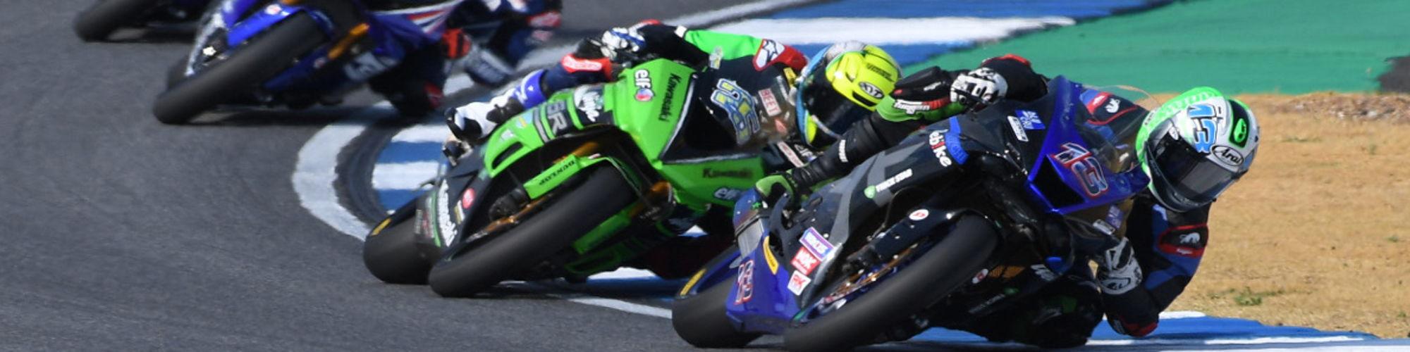 Yamaha Motor Philippines Inc. cover image