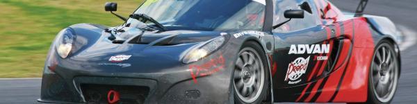 Prep'd Motorsport cover image