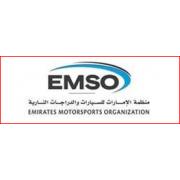 Motorsports Director job image